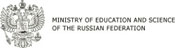 MINISTRY OF THE RUSSIAN FEDERATION
